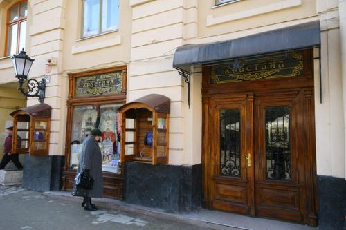 Mercerie d'antan, Lviv