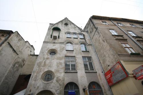 Façade à Lviv